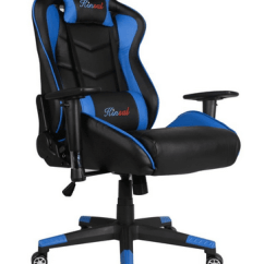 Ergonomic Chair Pros Swivel Tree Stand Best Gaming Chairs For Adults - The Top Reviews (2018)
