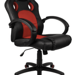 Comfy Pc Gaming Chair High Table And Chairs For Kitchen Best Computer Top 26 Handpicked Homall Office Executive