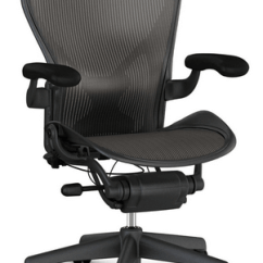 Herman Miller Aeron Chair Size B Reviews Navy Wingback Slipcover Classic Task Review