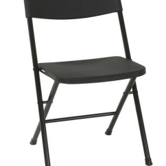Best Folding Chair English Roll Arm Chairs Reviews Buyers Guide Cosco Resin 4 Pack Foldable With Molded Seat And Back