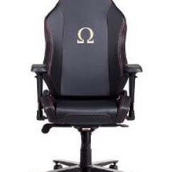Comfy Pc Gaming Chair Rent Chairs For Event Best Computer Top 26 Handpicked Secret Lab Omega