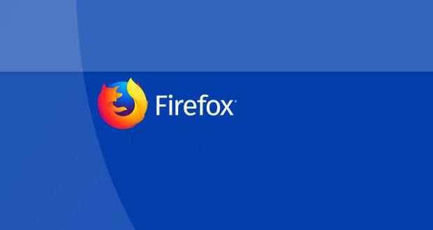 Navigateur Firefox de Mozilla