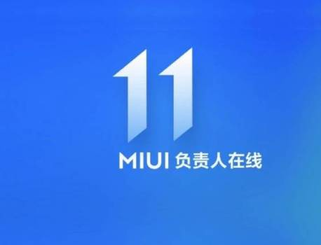 MIUI 11 features, enhancements leaked for the Mi 6, Redmi K20 Pro