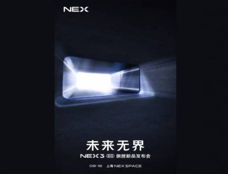 Vivo NEX 3 5G teaser reveals official launch date