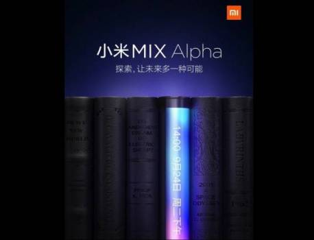 Xiaomi Mi Mix Alpha may have a 108MP camera