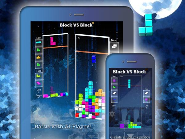 block vs block ii jeu iphone ipad - Block vs Block II iPhone iPad - Tetris Like 3D Multijoueurs (gratuit)