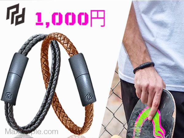 pd charging bracelet mode cable chargeur lightning usb c 02 - Cet Elégant Bracelet est un Cable Lightning Universel (video)