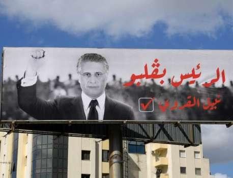 Election présidentielle en Tunisie : « Aucun juge ne s'est plaint d'ingérence politique » – Le Monde