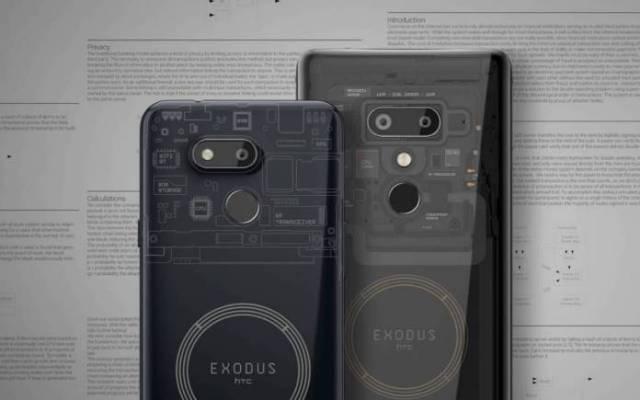 HTC Exodus 1s Blockchain Phone