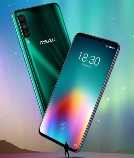 Meizu 16T specs leak ahead of launch