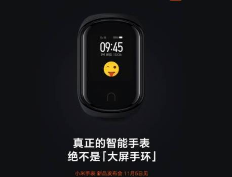 Mi Watch could be announced next week with Wear OS