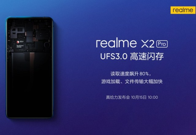 Realme X2 Pro to have up to 12GB RAM and 256GB storage
