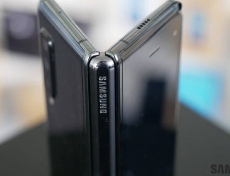 The Galaxy Fold is losing the Samsung branding, literally