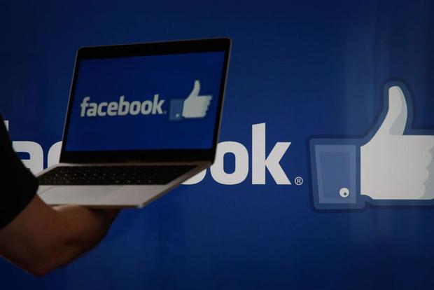 Un onglet Facebook �actualités� pour une information de �qualité�