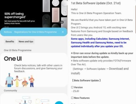 [Updated] Galaxy S10 Android 10 One UI 2.0 beta now available in the UK