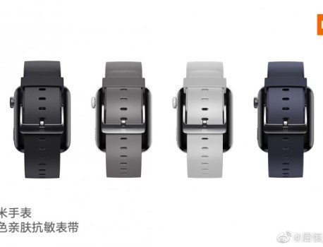 Xiaomi's Mi Watch strap colors revealed ahead of launch
