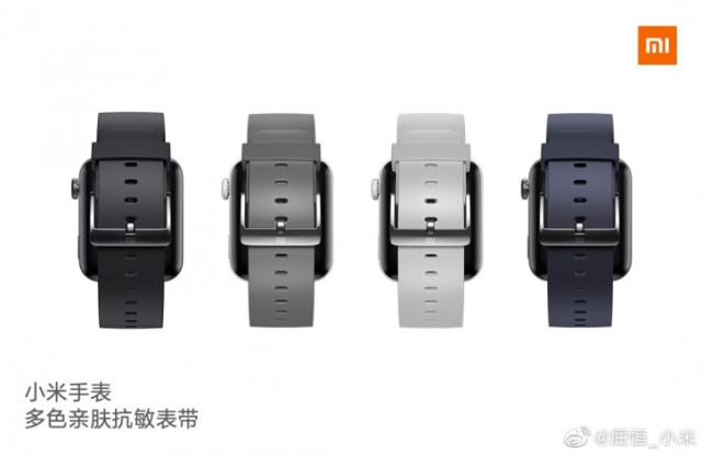 Xiaomi's Mi Watch straps revealed ahead of launch