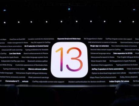 Apple prévoit de rendre les mises à jour d'iOS moins chaotiques (et savait à quel point iOS 13 était problématique)