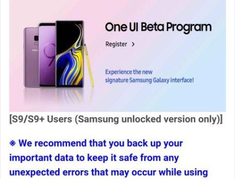 Breaking: Galaxy S9 Android 10 beta program starts in India, South Korea