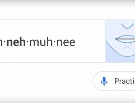 Google Search now helps you with pronounciation, gives images in results