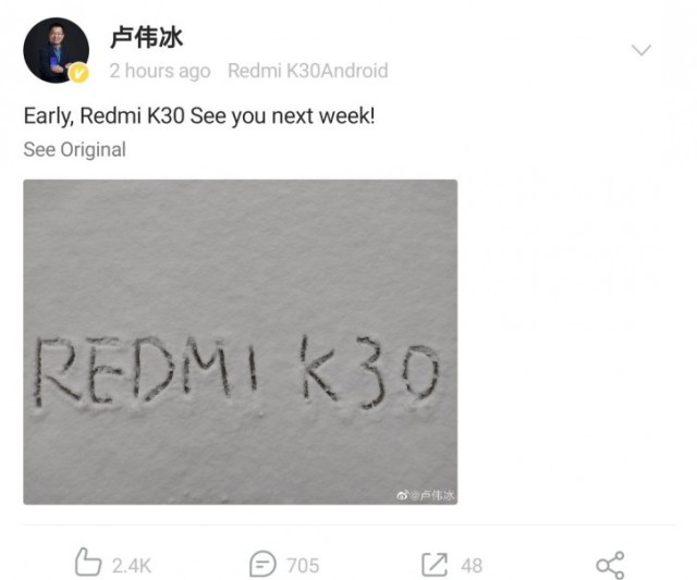 New batch of Redmi K30 leaks: official renders of front, back and info on specs and prices