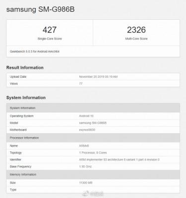 Samsung Galaxy S11+ (SM-G986) in the Geekbench database