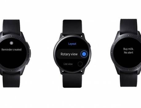 Samsung Galaxy Watch Active2 features out for old Galaxy watches