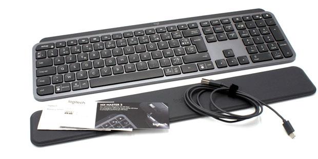 Clavier MX Keys Pro de Logitech