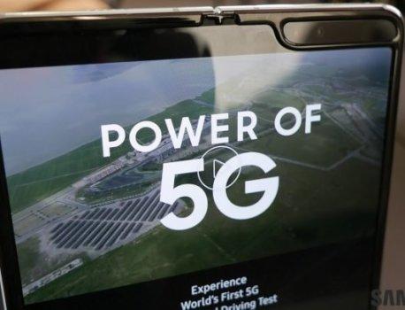 The Galaxy Fold W20 5G will launch via China Telecom on November 19
