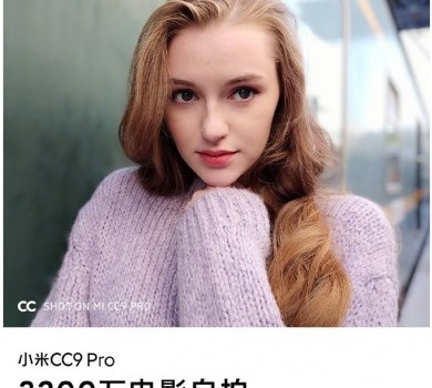 Xiaomi Mi CC9 Pro will come with a 32MP selfie camera and dual OIS