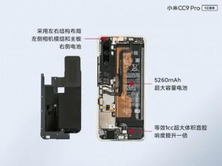 5,260Mah battery and 1cc speaker chamber
