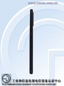 Mysterious Oppo device profile