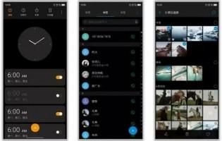 Mi Favor 10 OS screenshots
