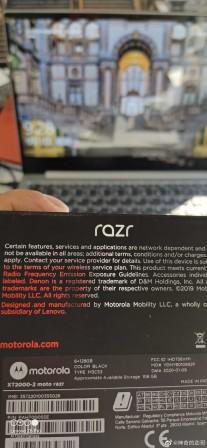 Motorola Razr retail box