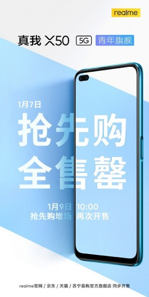Realme X50 5G sold out in first sale