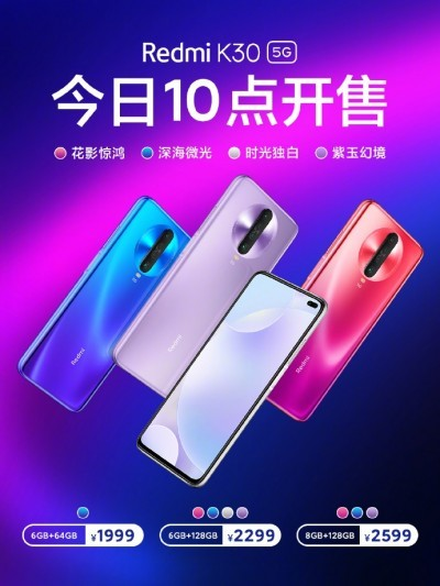 Redmi K30 5G is on open sale in China in all colors and memory options