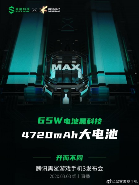 Black Shark 3 key specs revealed by AnTuTu, 4,720 mAh battery officially confirmed