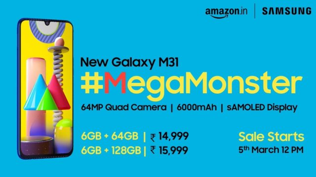 Samsung Galaxy M31 India Price Availability