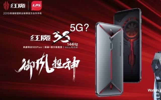 Nubia Red Magic 5G Concept