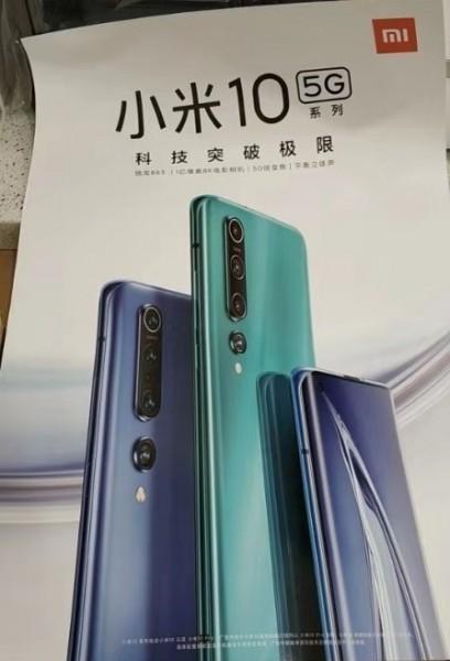 Xiaomi Mi 10 and Mi 10 Pro appear in a promo image
