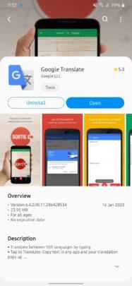 Google Apps On Samsung Galaxy Store