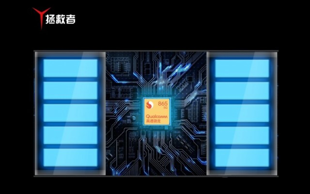 """Lenovo Legion gaming phone to offer """"disruptive"""" cooling technology"""