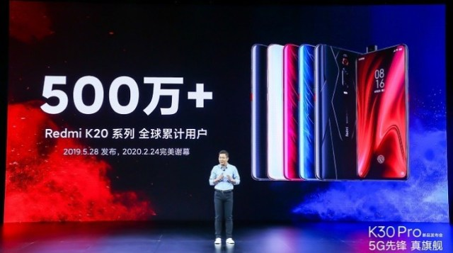 Redmi K20 series sales exceed 5 million, 50% to new users