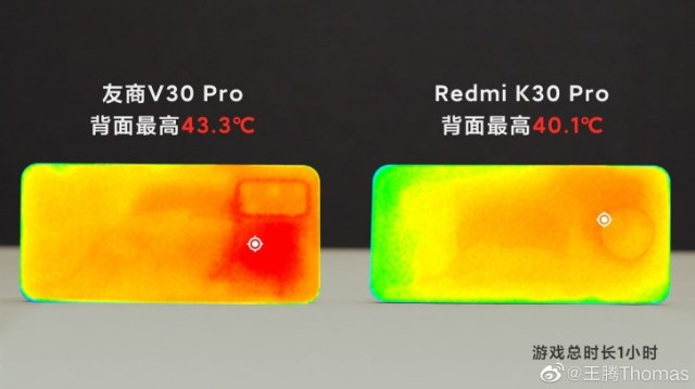 Redmi K30 Pro will have the largest vapor chamber among smartphones