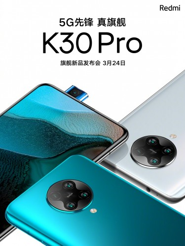 Redmi K30 Pro will sport a 60Hz notchless screen, new color option confirmed