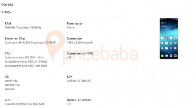 vivo NEX 3s 5G leaks once again with Snapdragon 865, 8 GB RAM