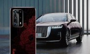 Huawei P40 Red Flag edition will celebrate China's new luxury car