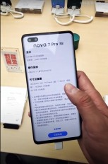 Huawei nova 7 Pro specs from About screen