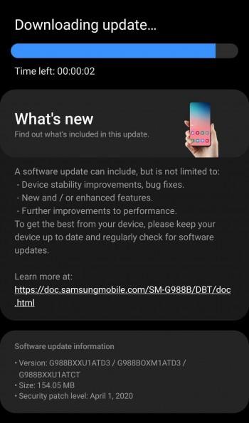 Latest Samsung Galaxy S20 series update brings green tint fix