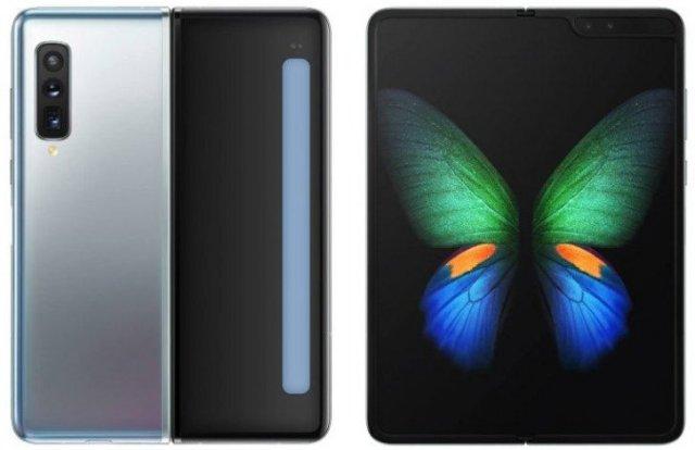 Samsung Galaxy Fold Lite Concept